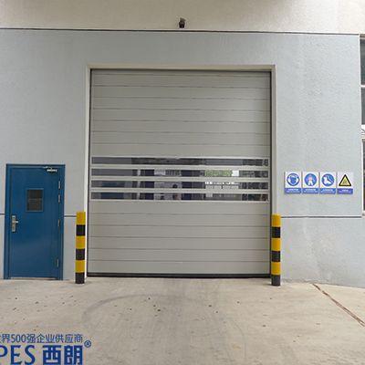 什么叫高品质工业门——硬质快速门