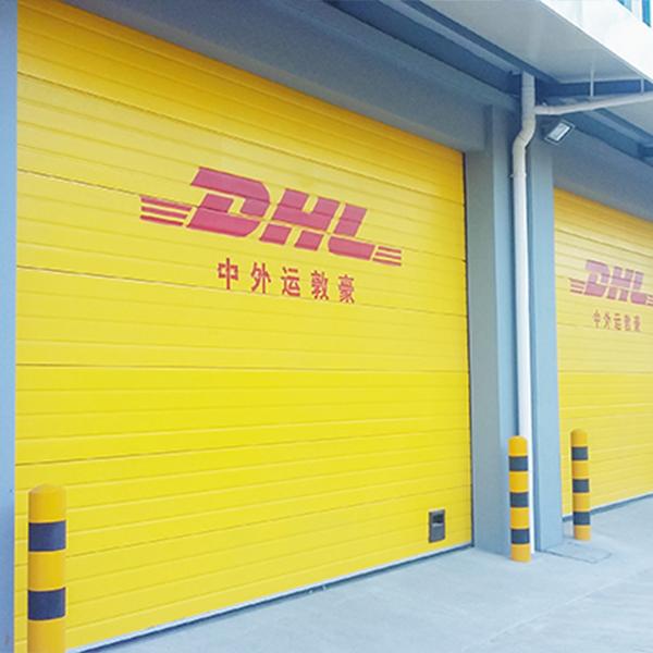 DHL敦豪全球货运